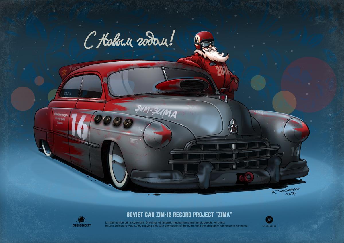 Авто картинки с новым годом