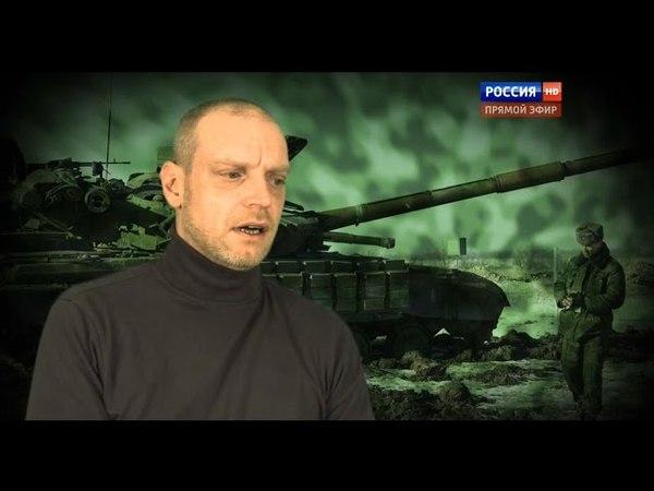 уточнить профессию документальный фильм об украине Тольятти детский сад